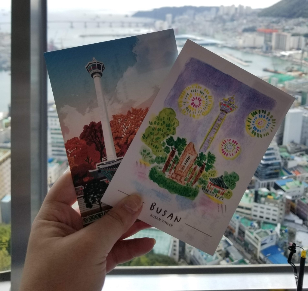 Busan Tower Postcards in Busan South Korea
